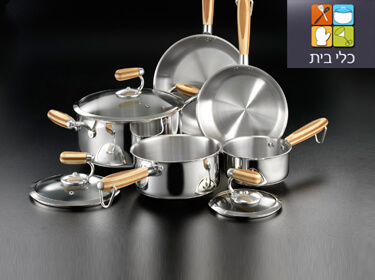 Housewares - the largest site in Israel